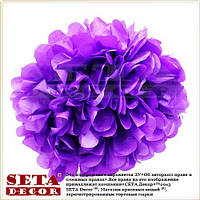 Фиолетовый помпон из бумаги тишью. Диаметр 20 см.