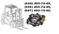 Ремонт двигателя Д 2500, запасные части