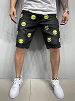 Мужские джинсовые шорты 2Y Premium 5400, фото 1