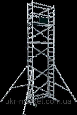Вышка тура алюминиевая ВТ6 базовый комплект с двумя надстройками, фото 2