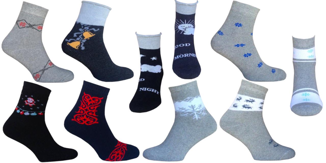 Шкарпетки махрові теплі жіночі 23-25 р. (36-40) * 42