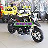 Детский электро-мотоцикл на аккумуляторе Aprilia M 4252EL-2 для детей 3-8 лет с мягкими EVA колесами черный, фото 8