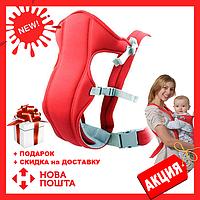 Слинг - рюкзак для ребенка Babby Carriers , кенгуру , носитель , сумка для переноски ребенка, Новинка ф