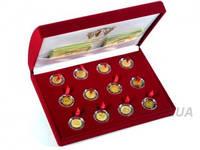 Набор монет Знаки зодиака из золота (Gold 1), фото 1