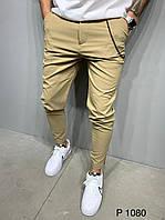 Чоловічі штани 2Y Premium P1080 beige