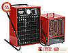Тепловентилятор 9 кВт 380В
