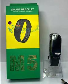 Умный фитнес браслет Smart Band M5