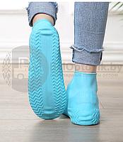 Силиконовые водонепроницаемые чехлы-бахилы для обуви от дождя и грязи размер S цвет голубой, фото 2