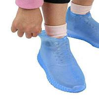 Силиконовые водонепроницаемые чехлы-бахилы для обуви от дождя и грязи размер S цвет голубой, фото 5