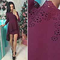 Стильное и модное платье с перфорацией красивого цвета Спелая Слива