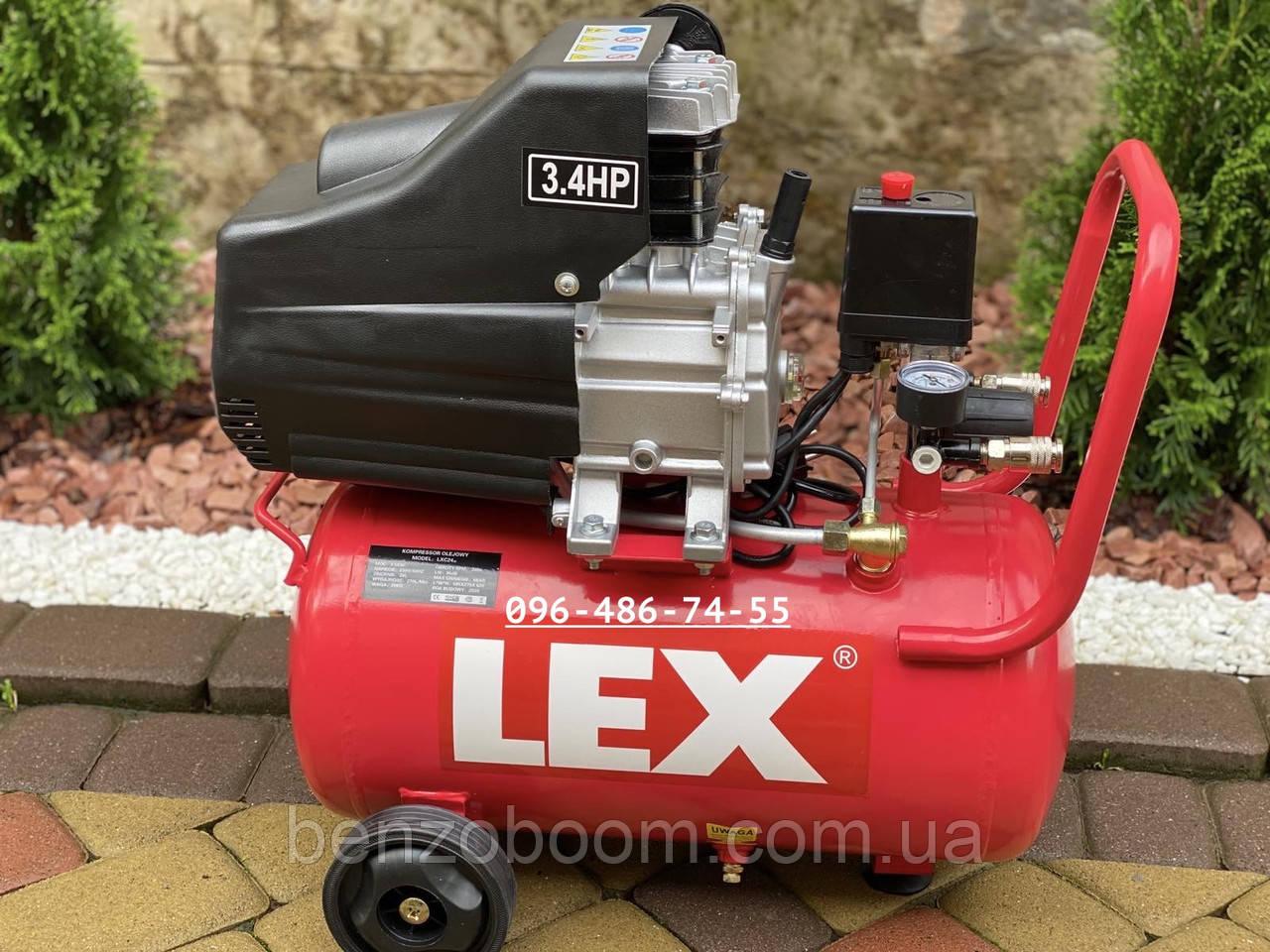 Компрессор масляный воздушный Lex LXC24 компресор