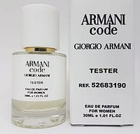 Giorgio Armani Code for women Масляный тестер 30 мл