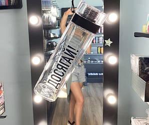 Бутылка для воды Достигай 700 мл