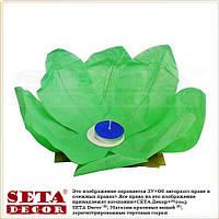 Зелёный лотос фонарик плавающий бумажный диаметр 30 см. Свеча в комплекте.
