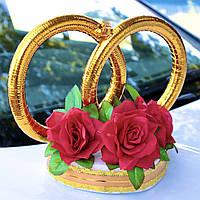 Пенопласт! Кольца на Свадебный автомобиль 34х26х16 см на магнитах, Красные цветы