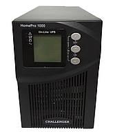 ИБП Challenger HomePro 1000-H-12 с чистой синусоидой