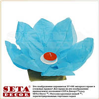 Голубой лотос фонарик плавающий бумажный диаметр 30 см. Свеча в комплекте.