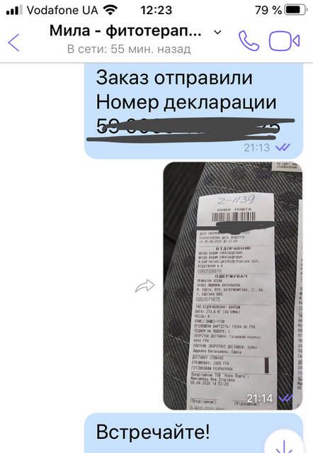 Выполнен большой заказ для Зубко Людмилы  Витрина V175, Шкаф V364, Полка V50, 2шт Маникюрных стола А104
