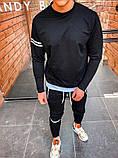 Мужской светло-серый спортивный костюм!Сезон Лето/осень, фото 3