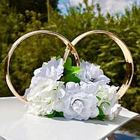 Пластик! Кольца Гальваника №9 на машину 43х28х26 см на магнитах, Белые цветы, фото 1