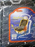 Автомобильная накидка на сидение с подогревом (серая)
