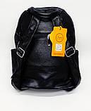 Рюкзаки женские, 8171-9, фото 2