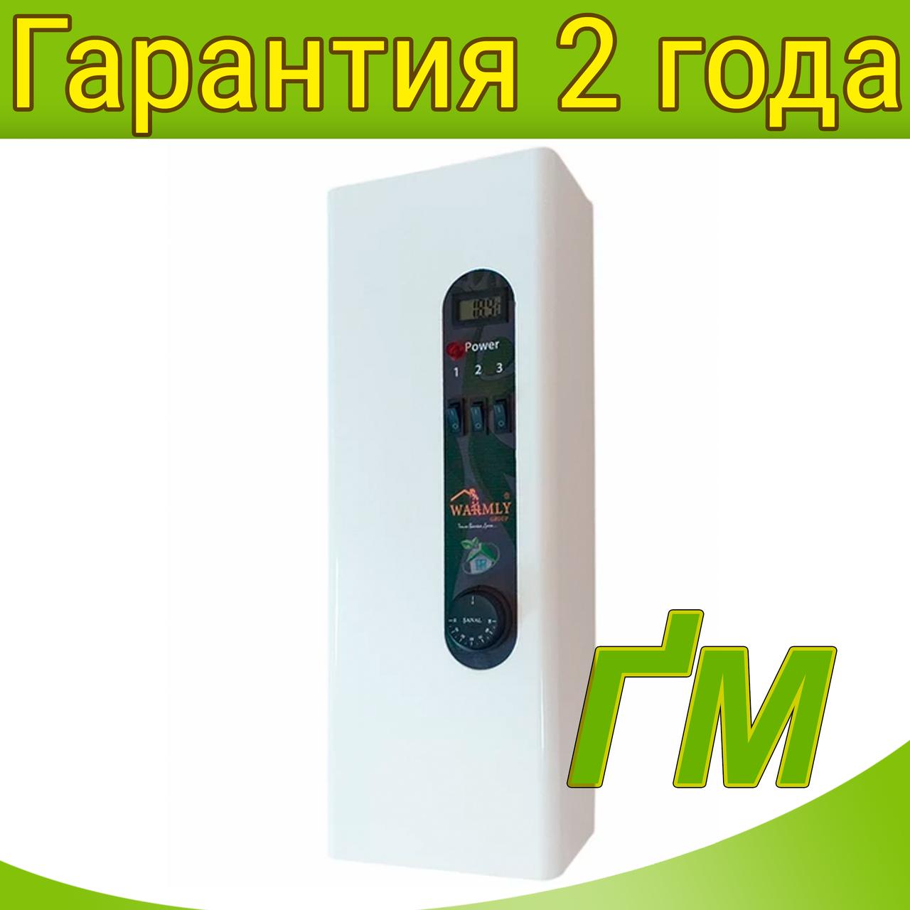 "Электрокотел серии ""Classic"" WCS-15"