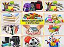 Товары для детей и взрослых