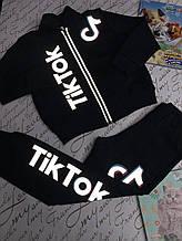 Спортивный костюм Тик-Ток Tik-Tok ТОЛЬКО 110-122