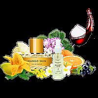 Парфюмированная вода Vilhelm Parfumerie Mango Skin 68 мл