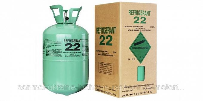 Фреон R22 (Дифторхлорметан) / Холодоагент R-22 Refrigerant