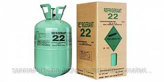 Фреон R22 (Дифторхлорметан) / Хладагент R-22 Refrigerant,   13,6кг