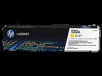 Заправка лазерного картриджа HP 130A LJ M176n/ M177fw, желтый (CF352A) в Киеве