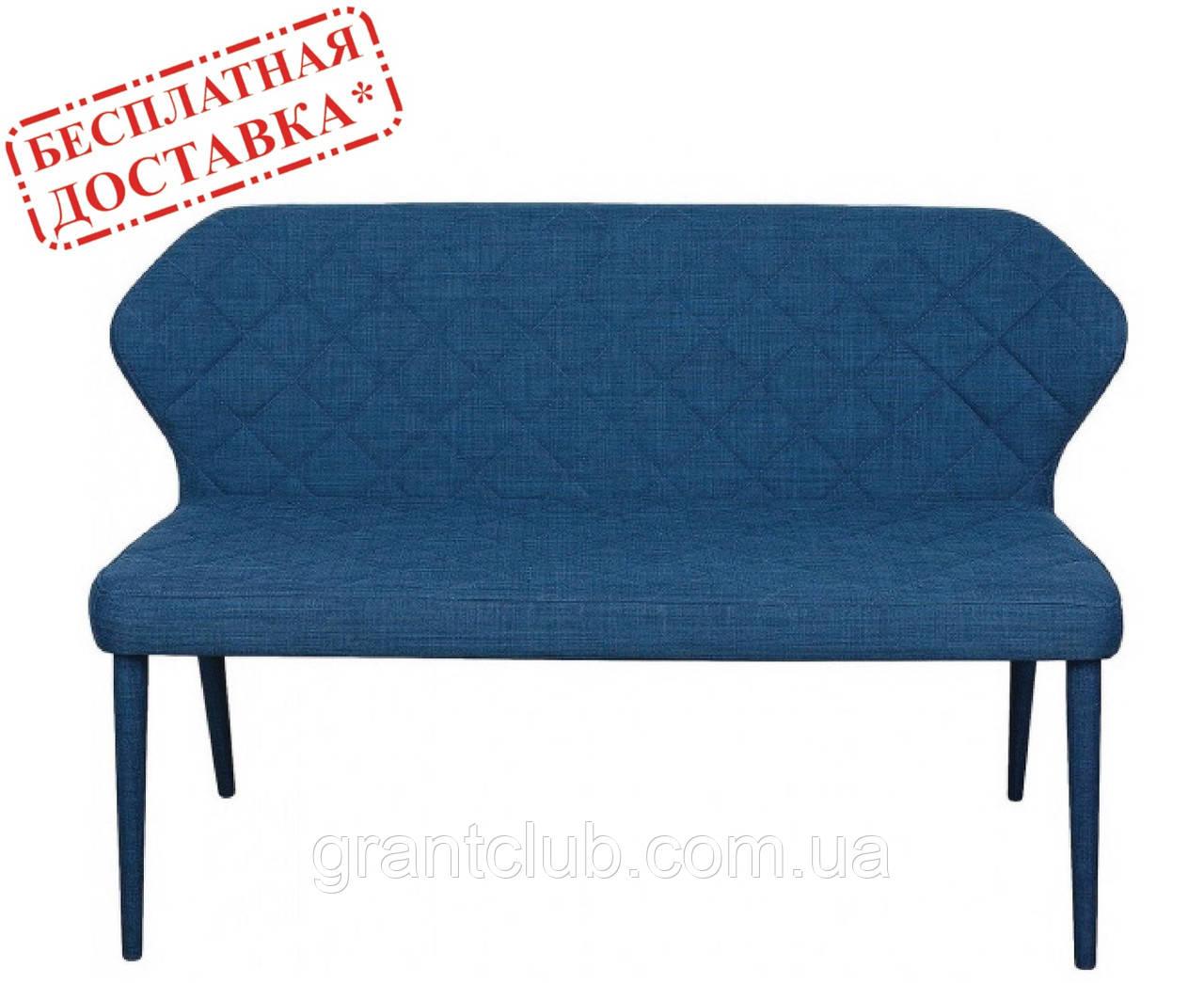 Кресло - банкетка VALENCIA (Валенсия) текстиль синий Nicolas (бесплатная адресная доставка)