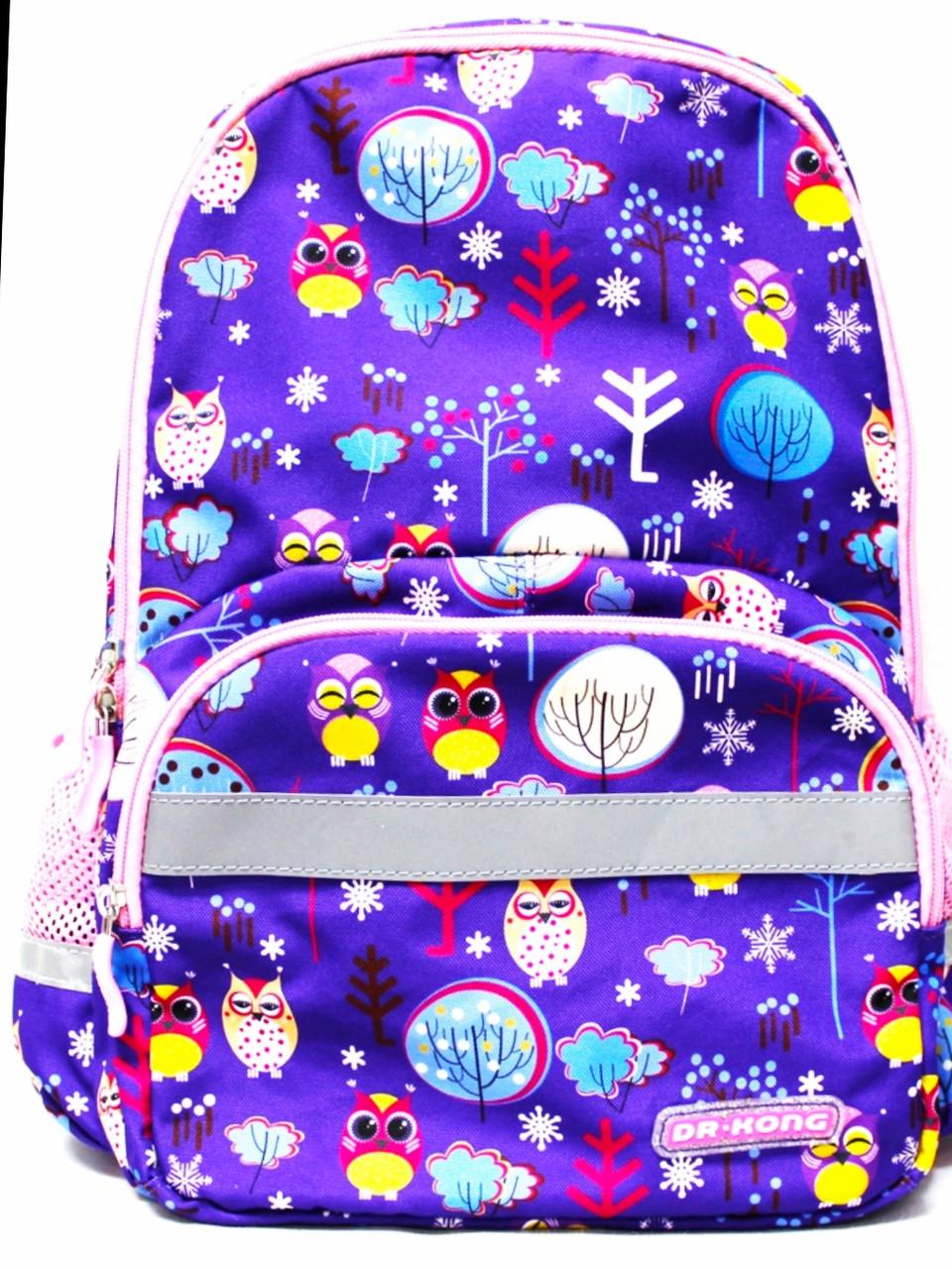 Рюкзак шкільний ортопедичний Dr Kong Z 322-М