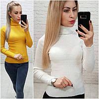 """Гольф базовый с отворотом """"лапша"""" (42-46 универсал) оптом купить от склада 7 км Одесса"""