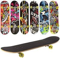 Деревянный Скейтборд Profi