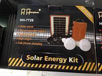 Солнечно-аккумуляторная станция НН-7728 код 7728