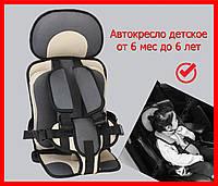 Автокресло детское бескаркасное с подголовником, автомобильное портативное серое (9-36кг)  от 0,5 до 6 лет