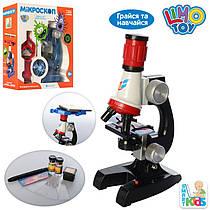 Дитячий ігровий навчальний набір - мікроскоп до 1200х, скла, флакони, контейнер, світло, 2 кольори, 0009