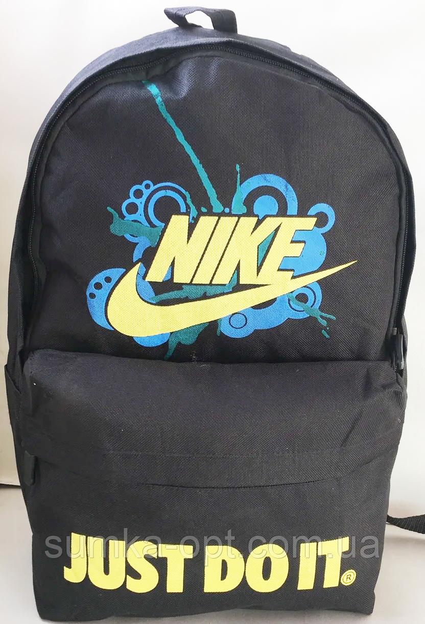 Дешевые спортивные рюкзаки змейка АНТИВОР Nike (ЧЕРНЫЙ)28x38см