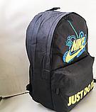 Дешевые спортивные рюкзаки змейка АНТИВОР Nike (ЧЕРНЫЙ)28x38см, фото 2