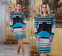 Платье женское БАТАЛ бат61дг