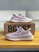 Кроссовки Adidas Yeezy Boost 350 V2 Адидас Изи Буст В2 (36,37,38,39,40)
