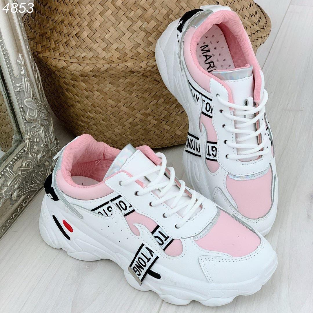 Стильные кроссовки на весну