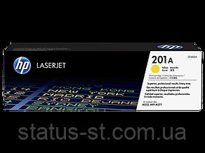 Заправка картриджа HP 201A Yellow CF402A для принтера Color LJ Pro M277dw, M277n, M252dw, M274n, M252n