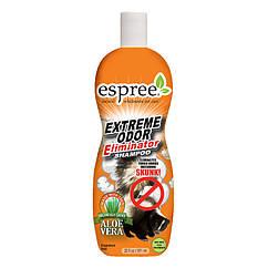 ESPREE (Эспри) Extreme Odor Eliminator Shampoo - Шампунь для нейтрализации стойких неприятных запахов