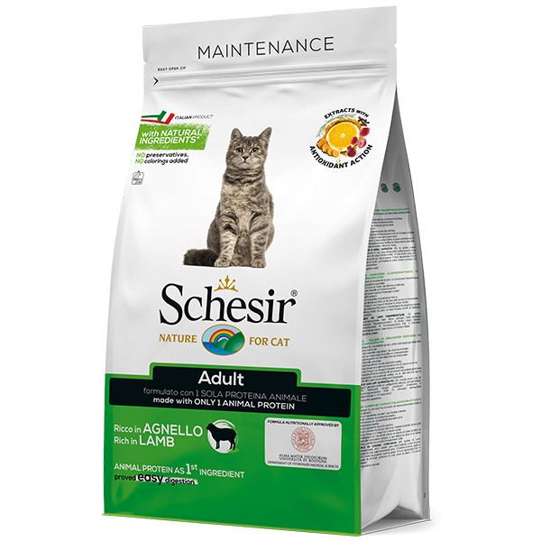 Schesir Cat Adult Lamb  сухой монопротеиновый корм для котов