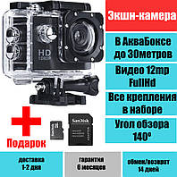 Экшн камера DVR SPORT A7 с аквабоксом, FullHD, 12mp, угол обзора 140град, видеорегистратор + карта 16gb, фото 1
