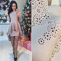 Женское качественное красивое модное и молодежное платье с перфорацией с разной длиной юбки Бежевого цвета